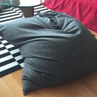 Tuto DIY: Le pouf façon Fatboy ®